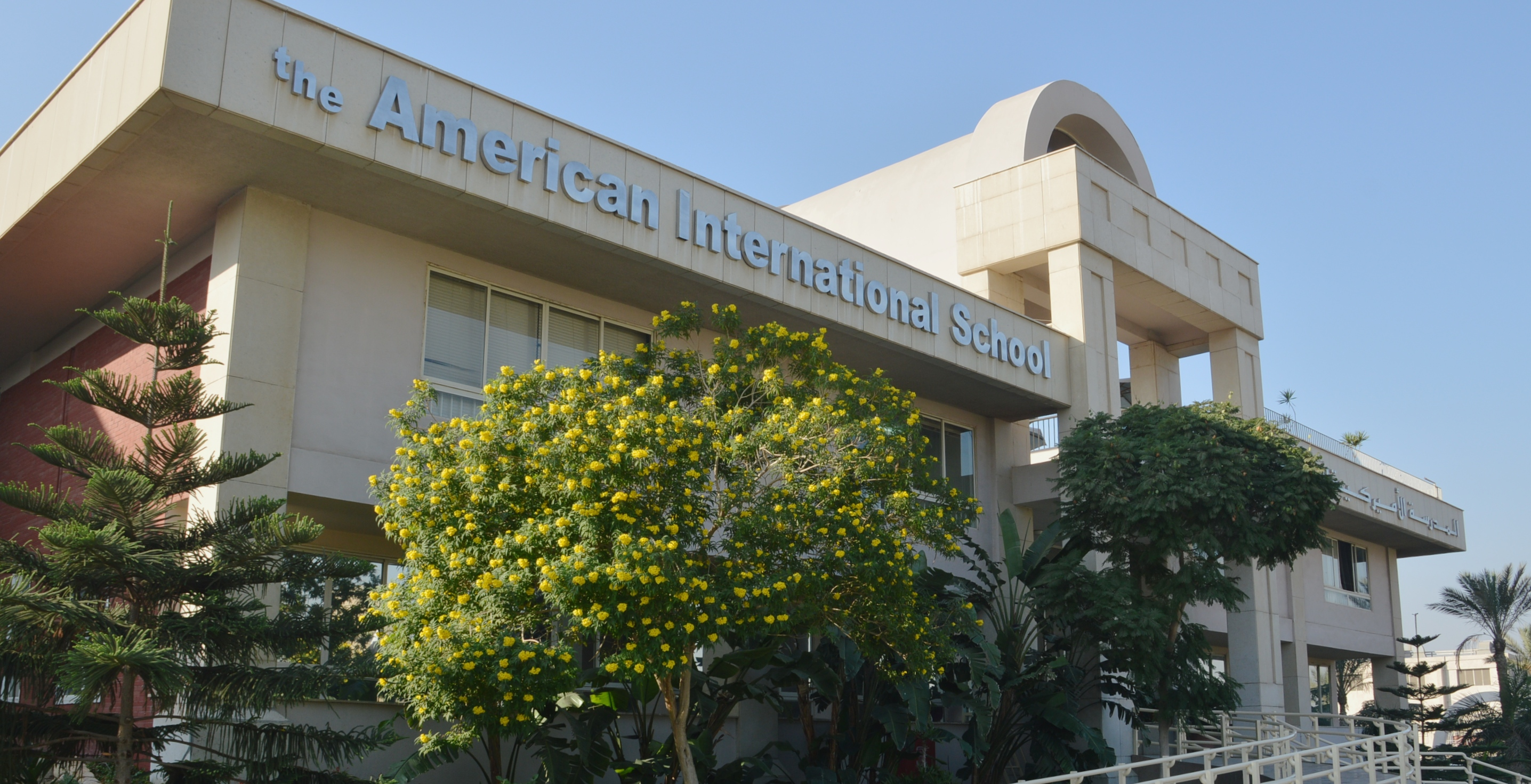 American International School of Egypt: Employment at AIS